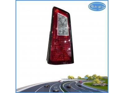 Đèn Cốp Innova 2021